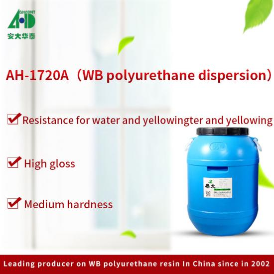water based ink and coating polyurethane dispersion