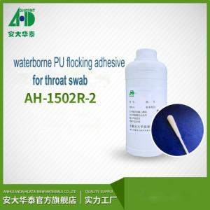 waterborne PU flocking adhesive